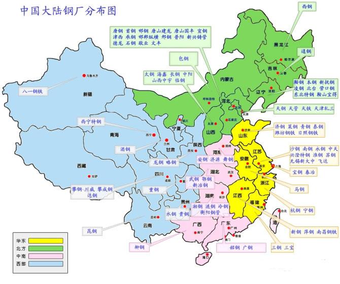 中国钢厂分布图