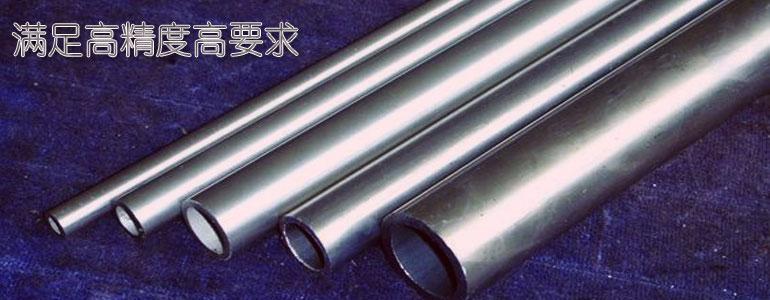 满足客户要求的钢管才是好钢管