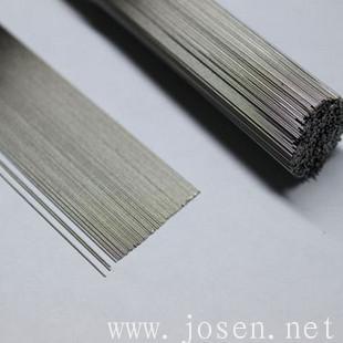 中碳钢精密钢管