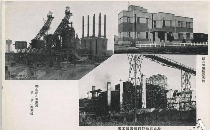 鞍鋼的誕生及發展歷史 行業信息 第3張