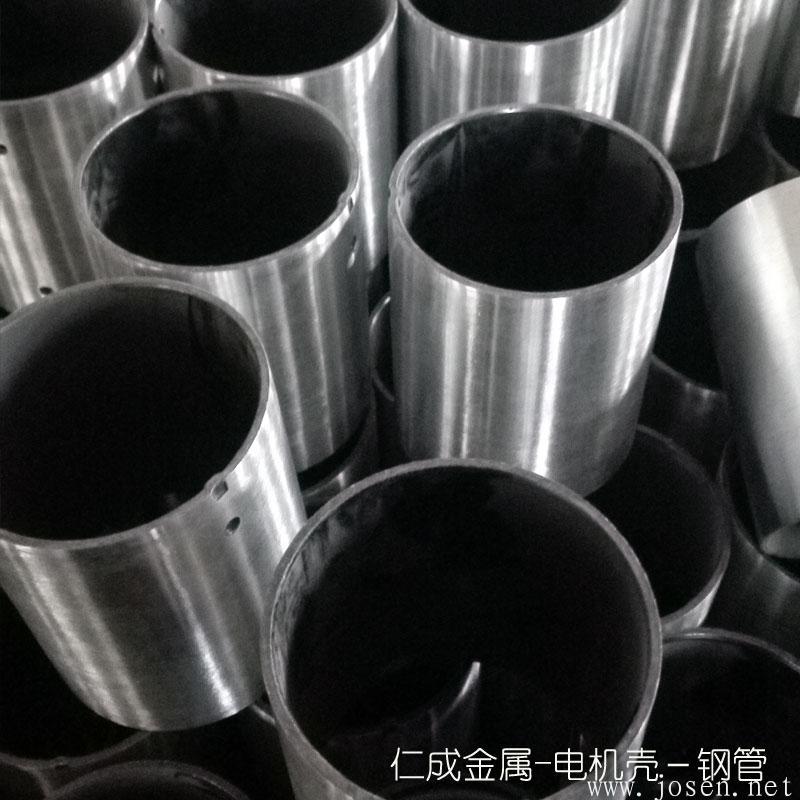 电机壳-钢管