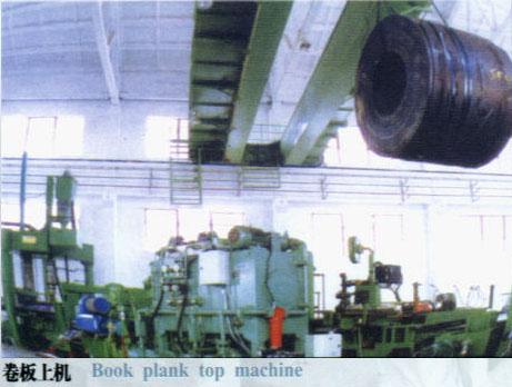 卷板上机-螺旋钢管制造主要工艺流程及特点