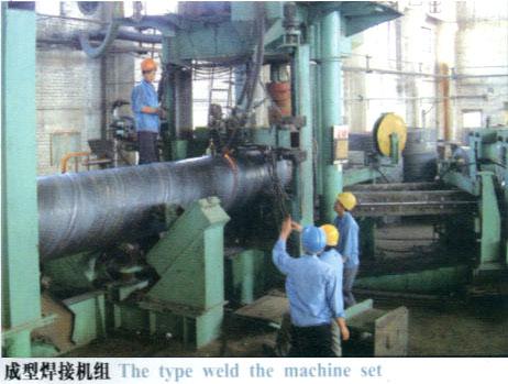 成型焊接机组-螺旋钢管制造主要工艺流程及特点