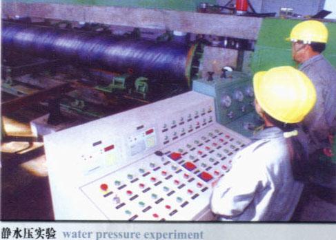 静水压实验-螺旋钢管制造主要工艺流程及特点