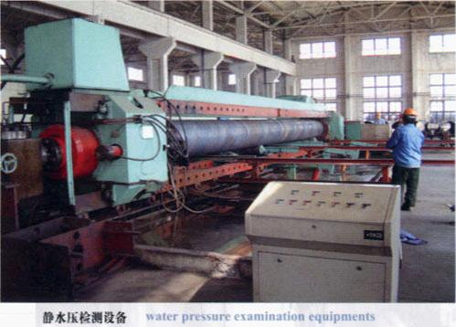 静水压检测设备-螺旋钢管制造主要工艺流程及特点