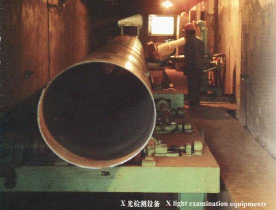 X光检测设备-螺旋钢管制造主要工艺流程及特点