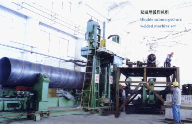 双面埋弧焊机组-螺旋钢管制造主要工艺流程及特点