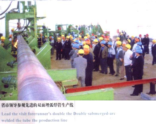 螺旋钢管制造主要工艺流程及特点
