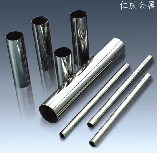 常州仁成金属专业生产高精度精密不锈钢管