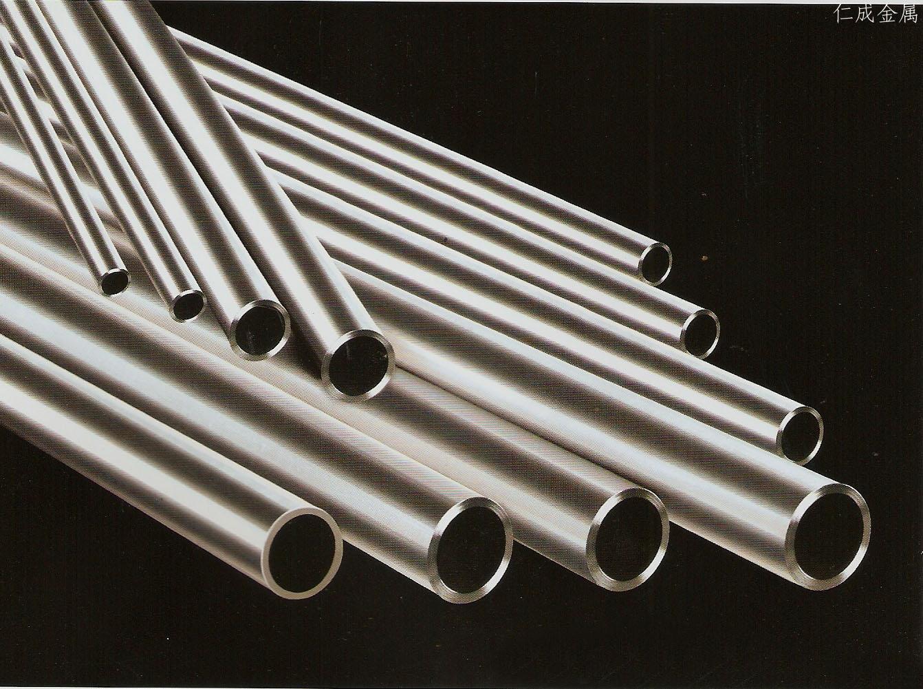 常州仁成金属生产 高精度精密钢管