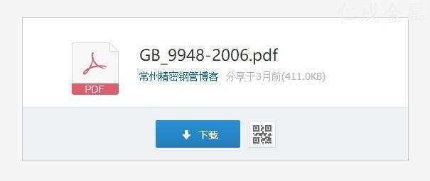 gb9948.jpg