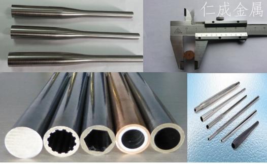 仁成金属专业精密钢管部件生产厂