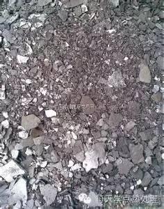 鋼管(精密鋼管)鋼的氧化、脫碳 技術信息 第4張