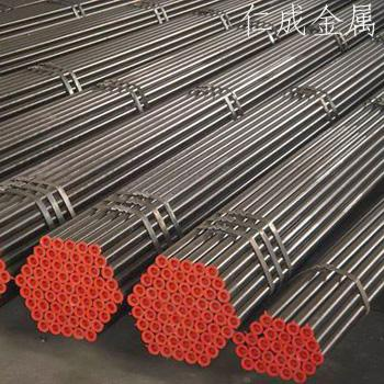 ALLOY STRUCTURAL STEEL TUBE.jpg