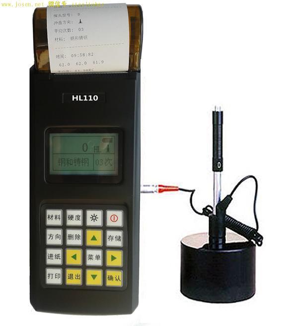 HL110便携式里氏硬度计