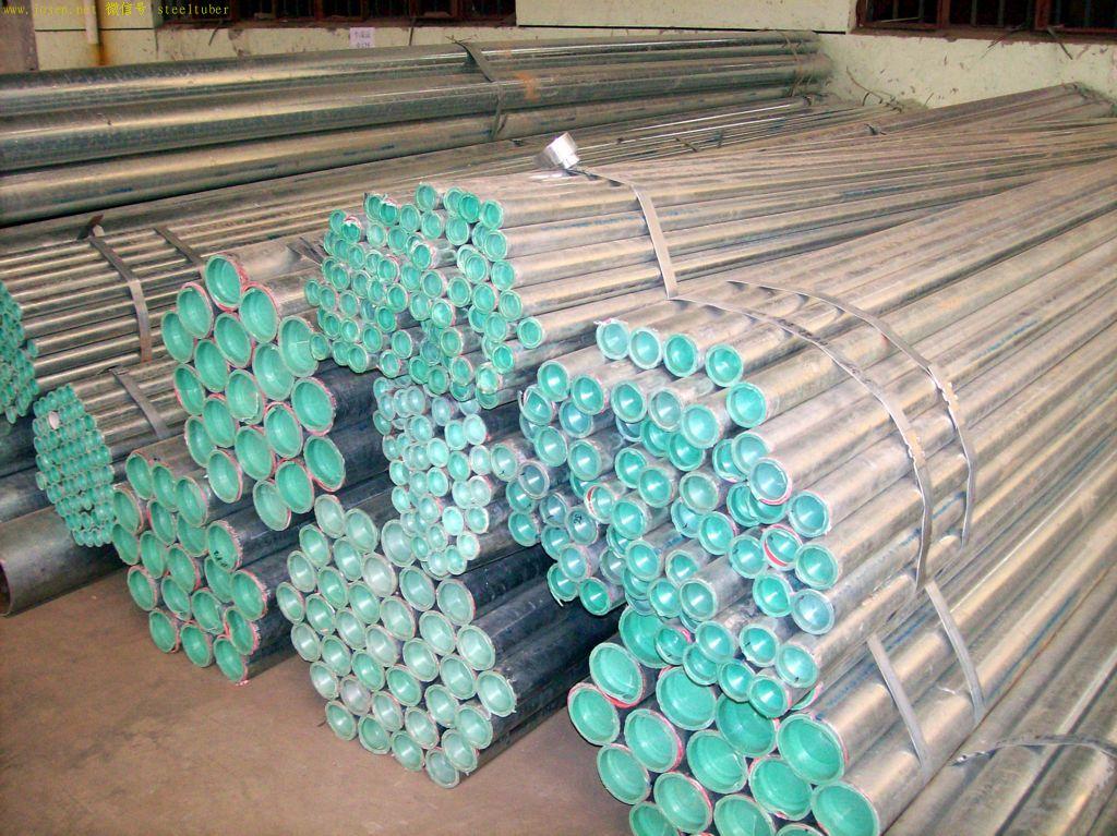 Galvanized_Plastic_cap_pipe