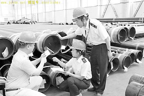 钢管厂质检人员