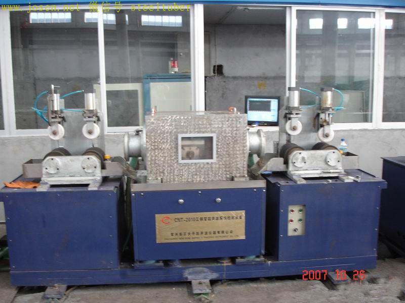 CUT-2010AⅡ钢管超声波检测设备