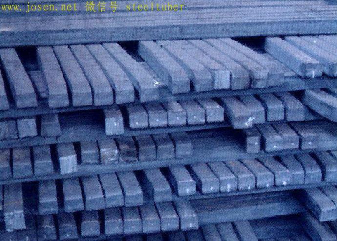 碳素结构钢方坯成品.jpg