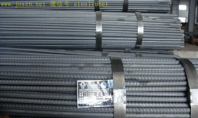 国标三级螺纹钢,主要用于绑扎灌注钢筋混凝土结构.jpg