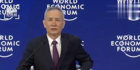 中美貿易戰停火,中國贏了?還是!美國贏了? 行業信息 第2張