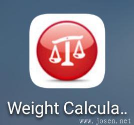 Weight Calculator-0.jpg