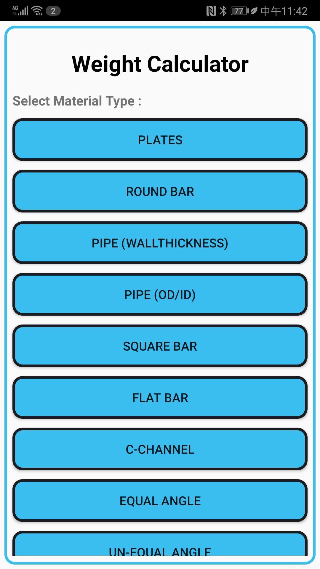 Weight Calculator-2.jpg