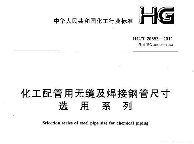 HG20553-7279937.jpg