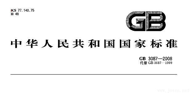GB3087-17113250.jpg