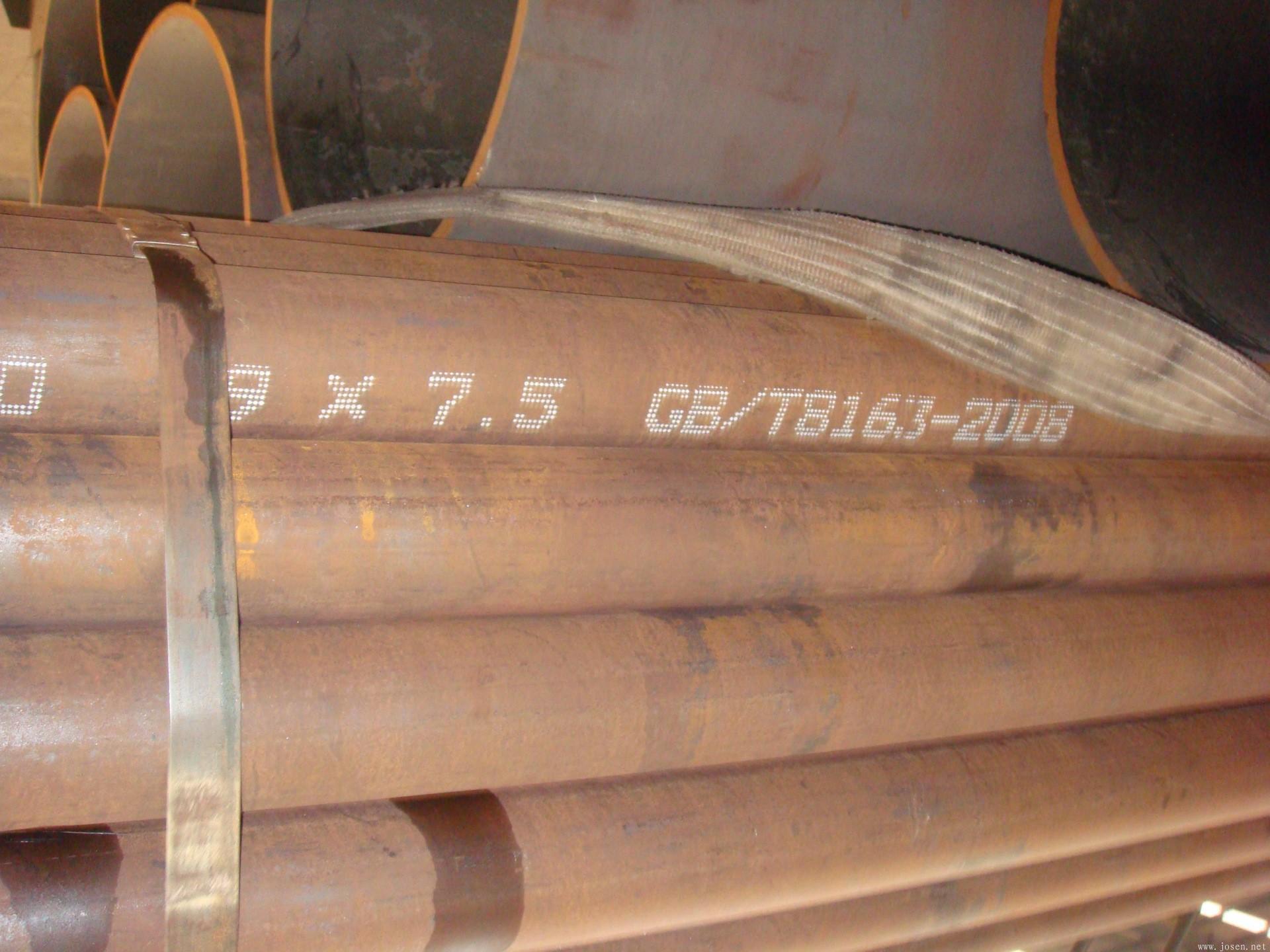 GB/T 8163-2008输送流体用无缝管