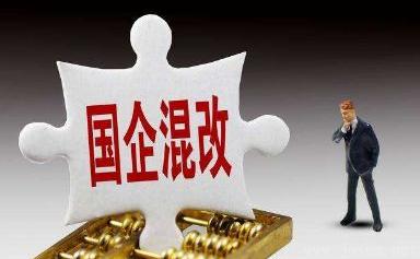国企混改推进:云南2家有色金属资源国企将迎来央企入驻