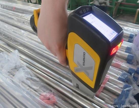 手持式光谱仪分析化学成分