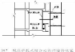 如图7.jpg
