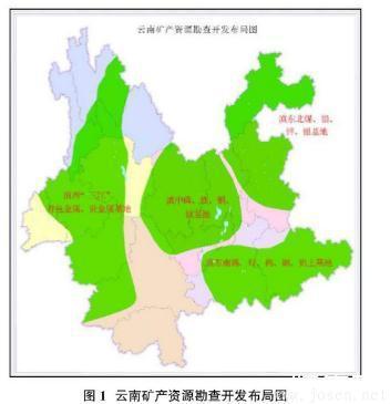 云南省矿产资源勘查开发布局图1.jpg
