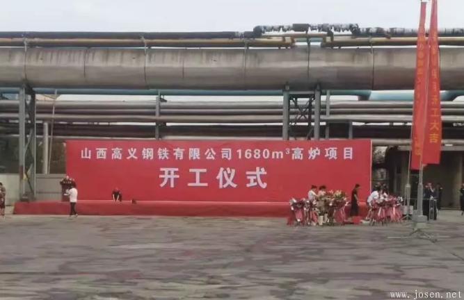 三家钢厂同一天开建四座高炉,多家电炉钢企主动停限产!