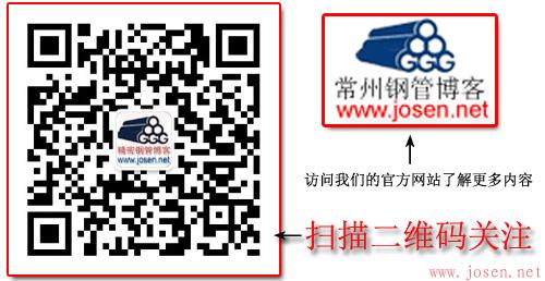 DIN 2391 冷轧或冷拔精密无缝钢管 标准下载
