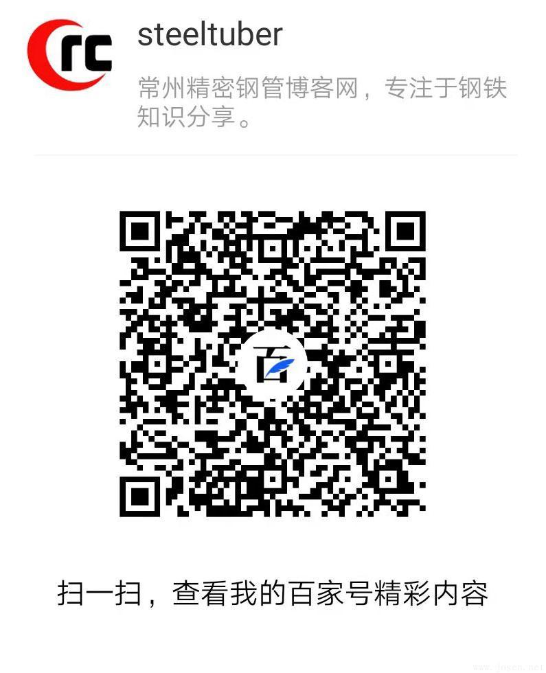 百家号_LOGO.jpg