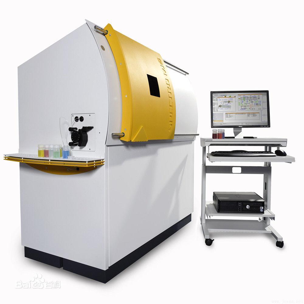 ICP-AES 电感耦合等离子体原子发射光谱仪