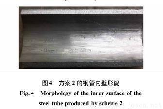 冷拔无缝钢管内壁横向裂纹成因分析-图4