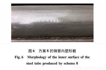冷拔无缝钢管内壁横向裂纹成因分析-图6