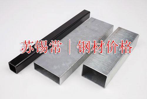 10月17日苏锡常|钢材价格信息