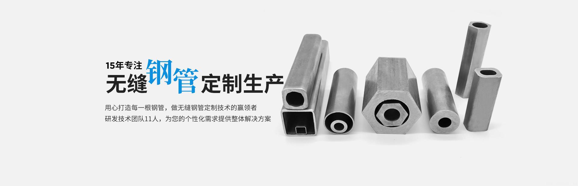 常州钢管企业_名录_江苏省常州市钢管厂名单_排名不分先后