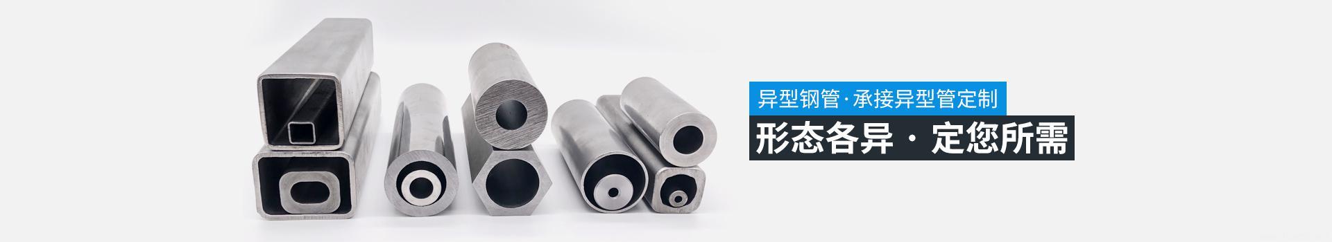 常州钢管企业_名录_江苏省常州市钢管厂名单_排名不分先后.jpg