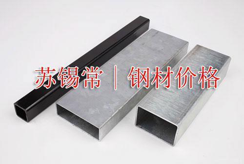 |苏州钢材价|无锡钢材价格|常州钢材价格
